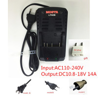 LT60B Charger Replacement For Bosch Charger AL1860CV AL1814CV AL1820CV Li Ion Battery 10 8V 14
