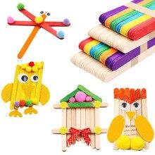 50 шт. DIY деревянные палочки для мороженого, палочки для мороженого, красочные ручные ремесла, креативные Развивающие игрушки для детей, малышей