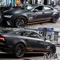 for Audi A7 car stickers pull flower RS7 car stickers body decoration modification stickers A4L A6L A5 Q3 S3 S5