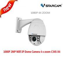 VStarcam C34S-X4 Беспроводной купольные IP Камера Wi-Fi Открытый 1080 P HD 4X зум 3.3-12 мм Лен, безопасности сети видео наблюдения