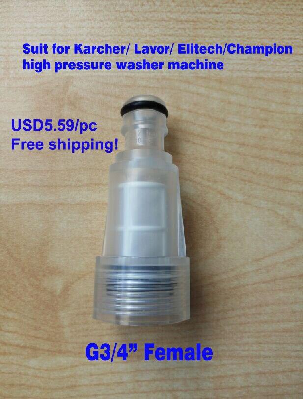 Livraison gratuite! USD5.59/pc filtre à Eau karcher filtre pour K2-K7 haute pression rondelle également pour Lavor Elitech Champion