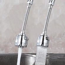 Серебряный двойная ручка кухня водопроводной воды Раковина одно отверстие водопроводной воды 360 градусов Поворотный отверстие