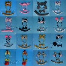 Halloween Party Cosplay 3D Свинья Животное Ухо Оголовье Галстук Хвост Аксессуары Для Волос Косплей Карнавал Children'Day Рождество Свадьба