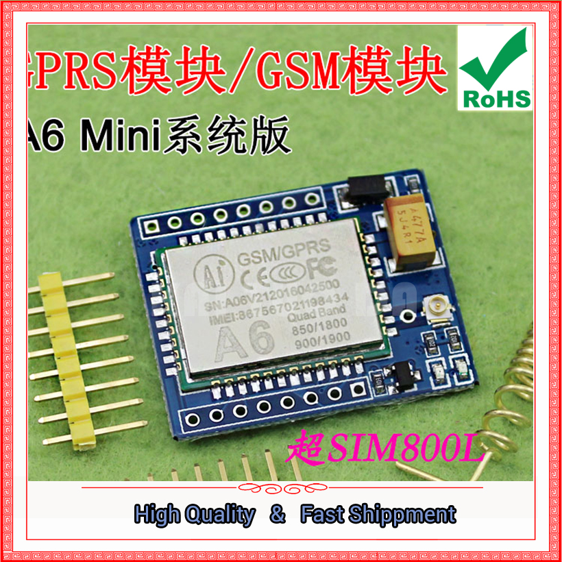 Top ++99 cheap products sim800l in ROMO