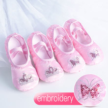 Satin Ballet Shoes Kids Girls Embroider Shiny Dance Slippers Split Sole Gymnastics Yoga Dancing Shoes