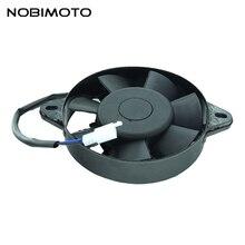 Масляный охладитель электрический вентилятор для охлаждения радиатора для 200 250 куб. См китайский ATV Quad Go Kart Багги Байк мотоцикл FS-001