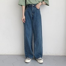 Boyfriend Jeans For Women Casual Vintage High Waist Denim Wide Leg Pants Femme