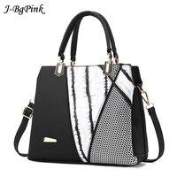 Sac Femme Women Brand New Design Handbag Black And White Stripe Tote Bag Female Shoulder Bags