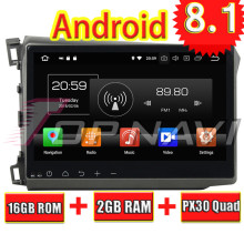 Topnavi Quad Core Android 8.1 Car GPS Navigation Radio for Honda Civic 2012 Autoradio Multimedia Audio Stereo 2+16GB NO DVD