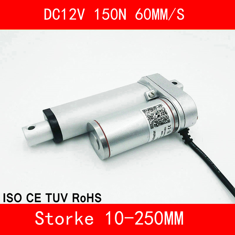 Linear Actuator 12V DC Motor 150N 60mm/s Stroke 10-250mm Linear Motion Controller IP54 Aluminum Alloy Waterproof CE RoHS ISO linear actuator 24v dc motor 250n 48mm s stroke 300 1200mm linear electric motor ip54 aluminum alloy heavy duty ce rohs iso