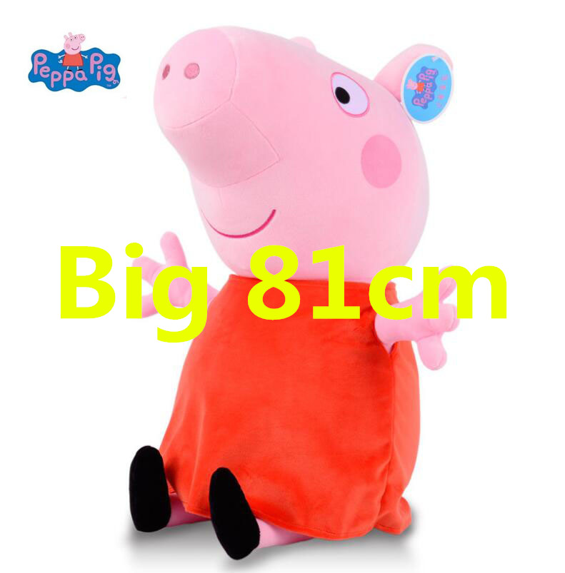 Genuine 1PCS 81CM pink Peppa Pig Plush pig Toys high quality hot sale Soft Stuffed cartoon