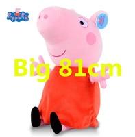 Genuine 1PCS 81CM pink Peppa Pig Plush pig Toys high quality hot sale Soft Stuffed cartoon Animal Doll For Children's Gift