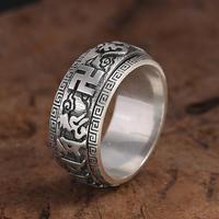 Handmade 925 Silver Tibetan Spinning Ring Sterling Tibetan OM Mantra Turning Ring Buddhist Words Ring Tibetan Good Luck Ring