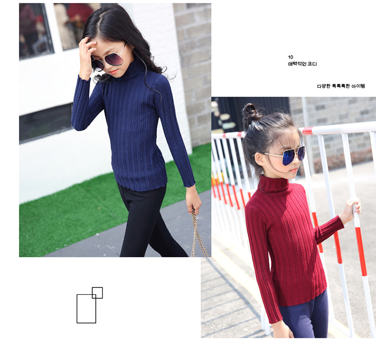 Girls sweater  12