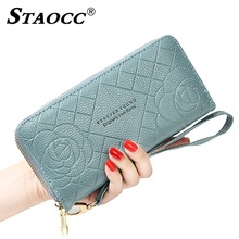 Large Capacity Flower Wallet Female Double Zipper Women Wallet Long Leather Clutch Coin Purse Card Holder Phone Money Wallets недорго, оригинальная цена