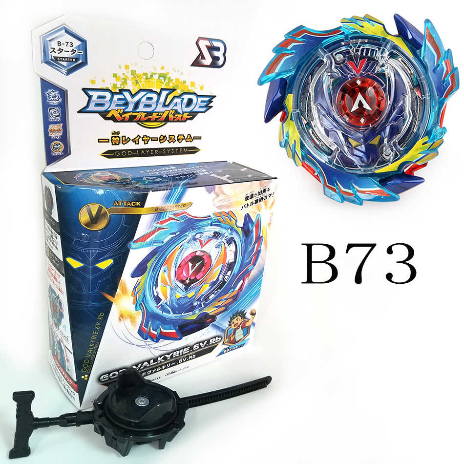 B100 B104 all models beyblade explosion arena without your toy box Beyblade  metal fusion god bay blades toy mechanism