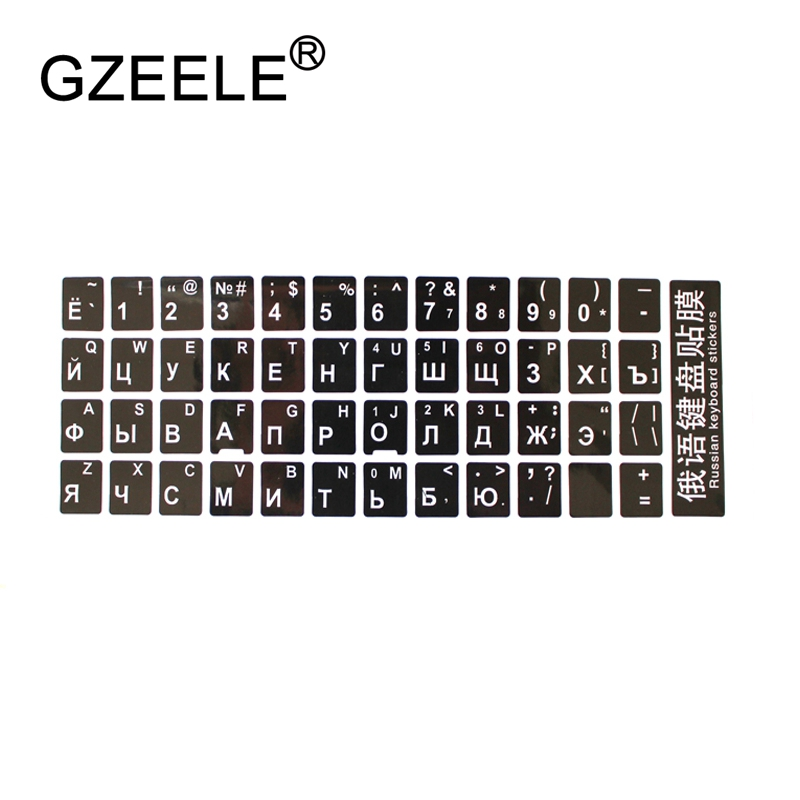 GZEELE Keyboard Russian Sticker For More Than 10