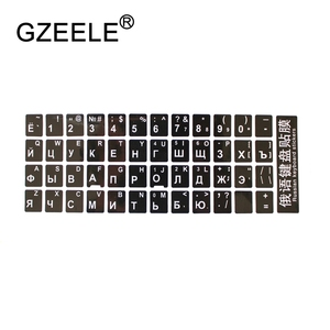 """GZEELE Keyboard Russian sticker for more than 10"""" laptop and table pc Black bottom white letter RU version stickers 1 pcs 1 Lot(China)"""