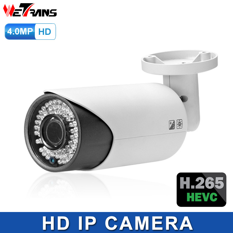 P2P IPC IP Camera 4.0MP AmbarellaS2L Onvif 60m Night Vision Waterproof H.264 Onvif IR Bullet 2.8-12mm Lens IP66 IR Color Camera