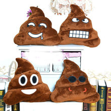 HOT SALE Cushion Emoji Pillow Gift Cute Shits Poop Stuffed Toy Doll Christmas Present Funny Plush Bolster Cojines Pillow Cushion