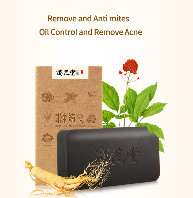 MANZHITANG 100% Plant Formula Soap Acarus Acari Bacteria Removing