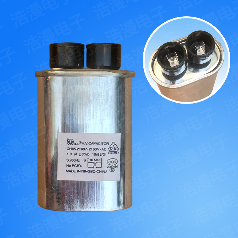 UNIVERSAL Remplacement Capacitor 2100 V 0.95UF