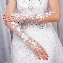 Guantes de encaje blanco guantes de novia de lentejuelas con apliques de longitud de muñeca para boda
