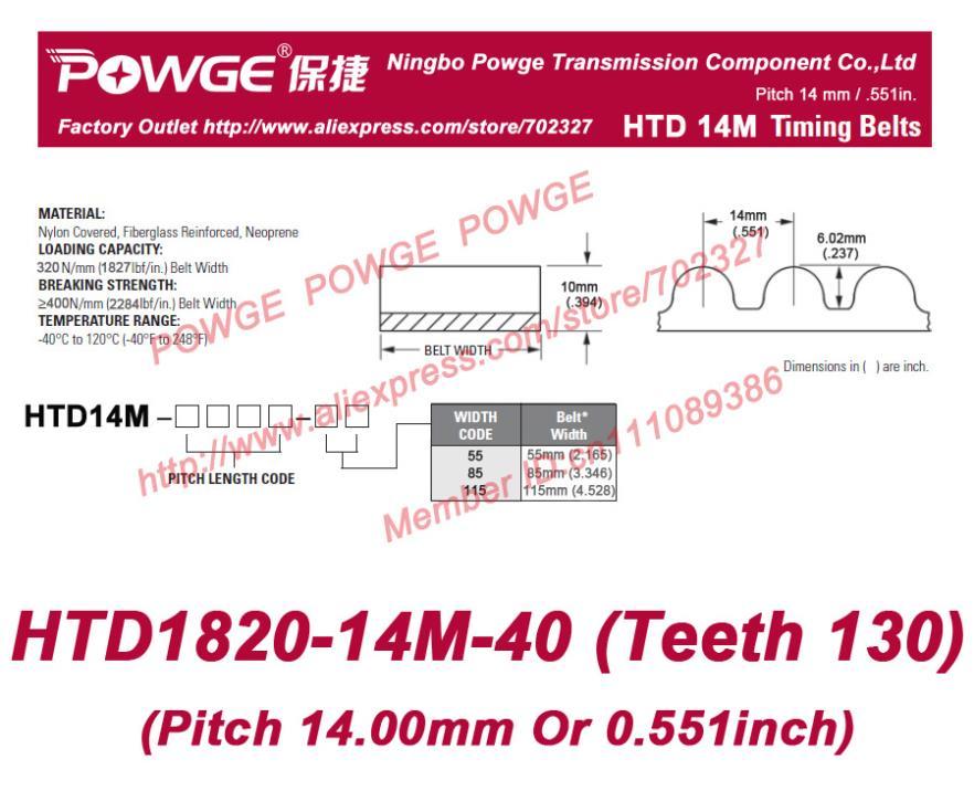 High Torque 14M Timing belt 1820 14M 40 Teeth 130 Width 40mm length 1820mm Rubber HTD1820-14M-40 HTD14M Timing Belt HTD1820-14M high torque 14m timing belt 1960 14m 40 teeth 140 width 40mm length 1960mm rubber htd1960 14m 40 htd14m timing belt htd1960 14m