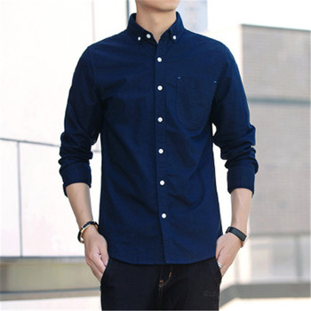 Long-sleeved solid color cotton-free shirt