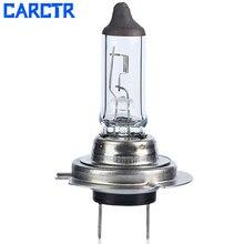 CARCTR Автомобильная фара галогенная лампа H7 лампы 12 В 55 Вт PX26D белый свет супер яркий IP65 кварцевое стекло Вольфрамовая галогенная лампа 90067