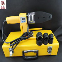 New 1 Set 20 32mm 220V 800W plastik welder welding machine digital display device for welding pipes propylene ppr welding