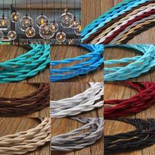 Винтаж витой Электрический Провода 2*0.75 мм текстильная кабель Винтаж EDISON ЛАМПЫ шнур плетеный Ретро подвесной светильник лампа Провода