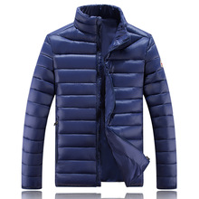 Men's down jacket Korean men's down jacket Korean version of the collar slim fit and increase the solid color men's Winter Coat 2018 new girls in the winter of the south korean version of the thick down jacket with a long coat in the hair collar and jacket