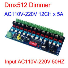 Incandescent strip light promotion shop for promotional incandescent 5pcs 12 channel dmx512 silicon controlled dimming switch digital silicon box board use for incandescent light bulbs stage lights aloadofball Choice Image