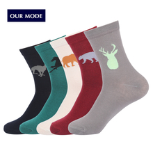 OUR MODE creative animal series fashion cotton socks for men patterns socks tide male sock 5pairs/lot