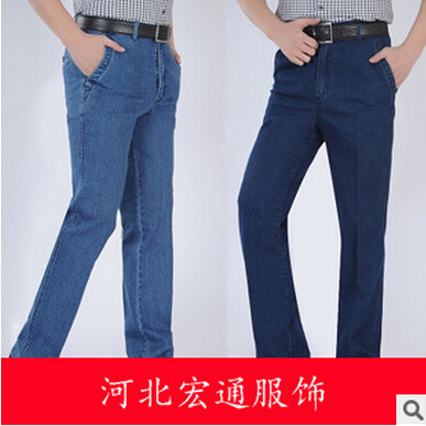 Free shipping 2017 explosion model spring summer new men Thin section Elastic leisure tall waist straight jeans Cheap wholesale free shipping factory direct sales good quality new spring summer 2016 korean version brand men straight jeans cheap wholesale