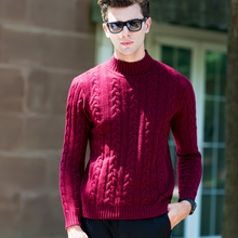 New Arrive Autumn And Winter Men Sweater Men's Leisure Pure Color Turtleneck Twisted Fashion Sweater Men's Knitted Sweater