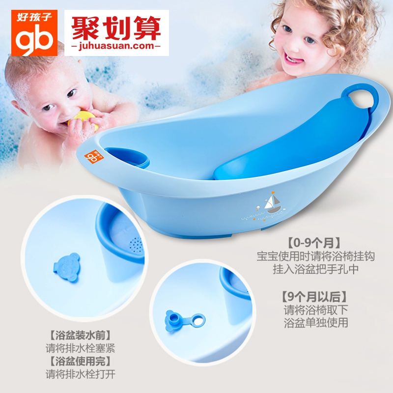 Free Shipping Blue Color Plastic Bath Tub Baby Bath Bed Baby Shower ...