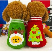 Lovd-Lovf Winter fall new fashion pet Clothes turned installed dog hoody sweater Christmas sweater with Jingle for small puppy