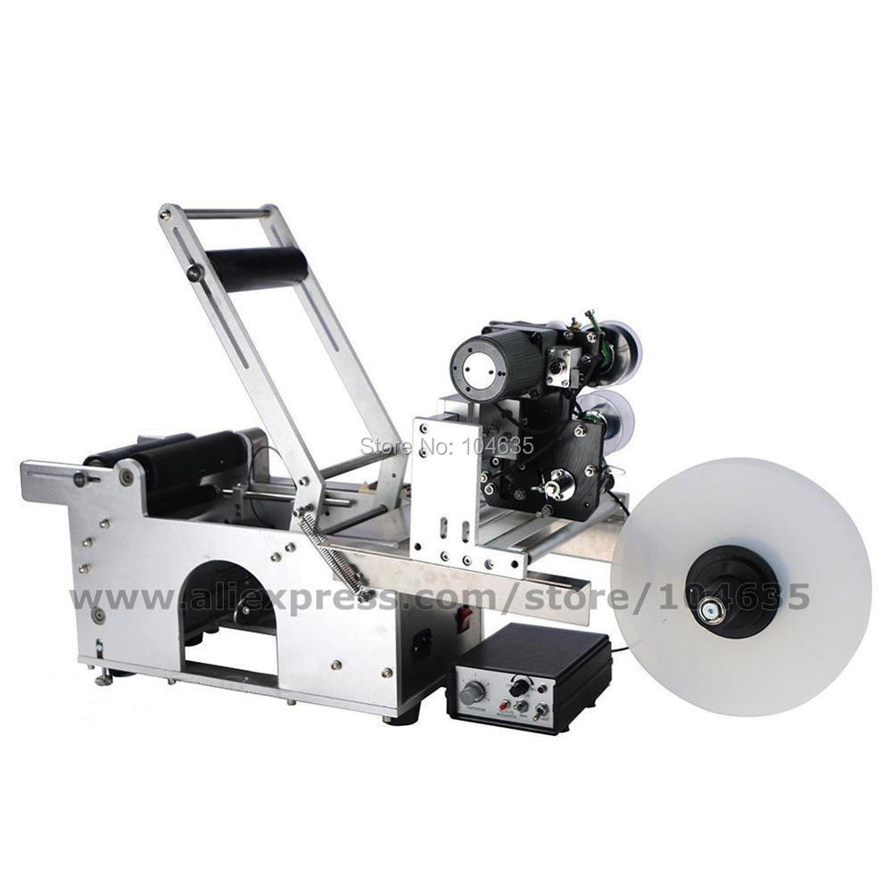 LT 50 Round Bottle Labeling Machine Label Machine with Printer code hot stampping,tags coding printing sticking&sticker tools