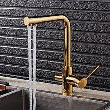 Роскошные твердая латунь золото смеситель для кухни двойной носик питьевой воды фильтр кухня кран Tri-flow кран для кухонной мойки кран