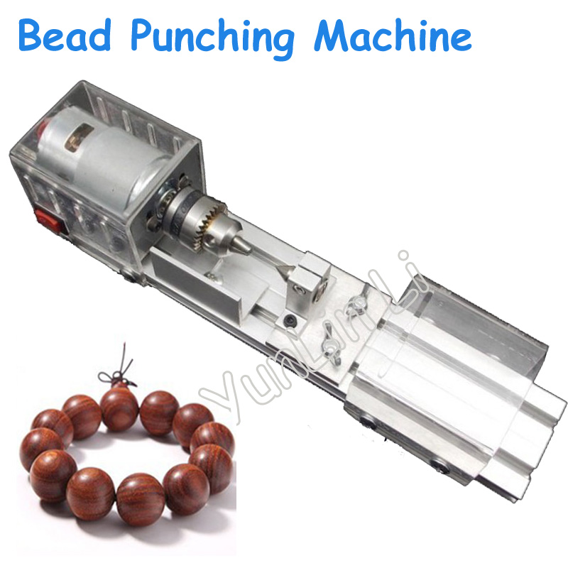 Mini Bead Machine Tool Punching Machine Diamond Polishing Machine Amber/ Bodhi/Jade Polisher Wooden Bead Processing Machinery jade hanging milling machine flexible shaft machine jewelry polisher 4mm 220v