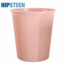 Hips Creative Trash Bin Uncovered Garbage Can Rubbish Office Home Bathroom Kitchen Cans Bins