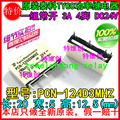 (10PCS) original new PCN-124D3MHZ 24V 3A 250VAC relay