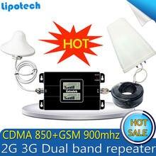 GSM Repetidor Reforço!! Dual Band CDMA 850 GSM 900 Repetidor de Sinal de Celular Repetidor de sinal de celular 850 mhz Amplificador Conjunto