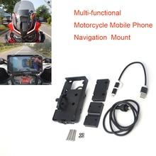 Мобильный телефон навигации кронштейн для BMW R1200GS ADV Африка twin R1200GS для мотоцикла Honda F700 800GS зарядки телефона CRF1000L