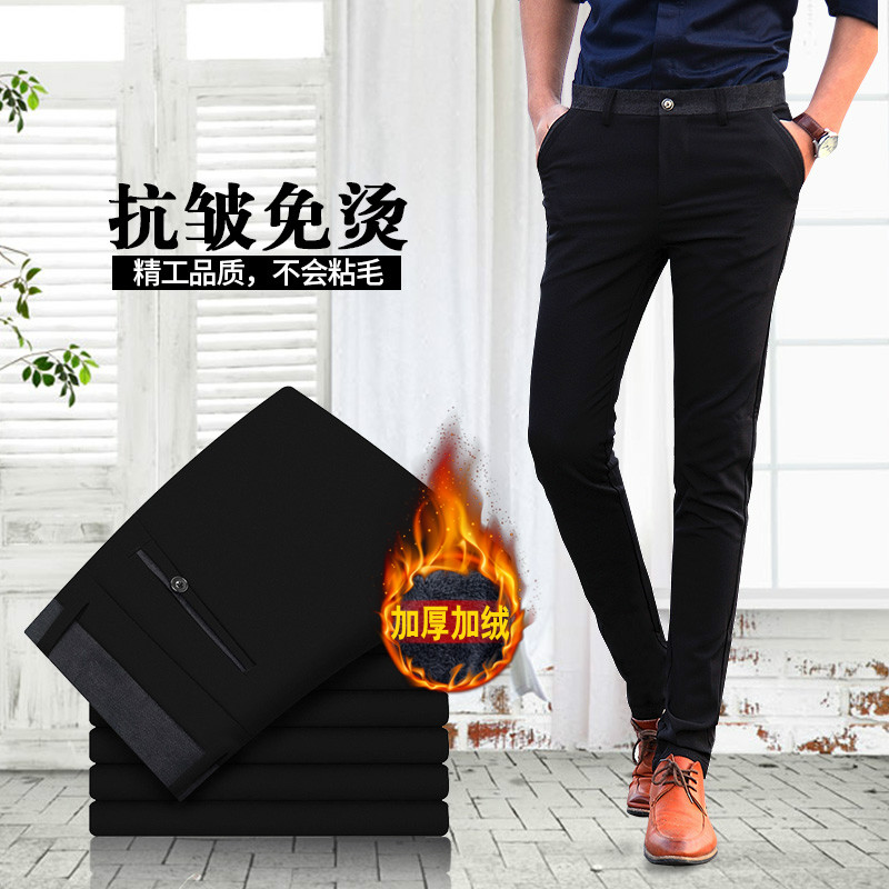 2018 Skinny Suit Pants Men Trousers Men's Winter Plus Size Velvet Thickening Korean Business Casual Pants