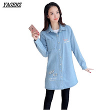 New Spring Autumn Female Costume Denim Jacket Windbreaker Letter Print Thin Section Student Shirt Outerwear Casual Tops YAGENZ