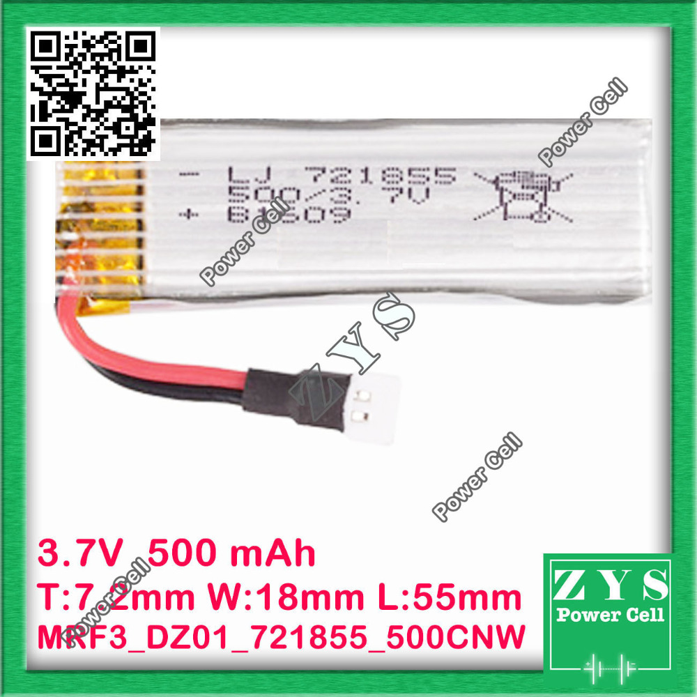 Safety Packing, 2pin MP3 3.7V 500mAh lithium polymer <font><b>battery</b></font> <font><b>721855</b></font> MP4 remote control airplane model Drone Zone 7.2x18x55mm image