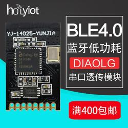 DA14580 Bluetooth модуль BLE4.0 bluetooth low Мощность diaolg последовательный Порты и разъёмы Трансмиссия модуль